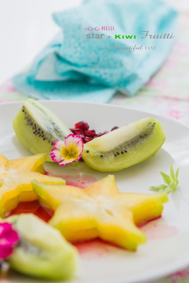 Star Kiwi Fruitti