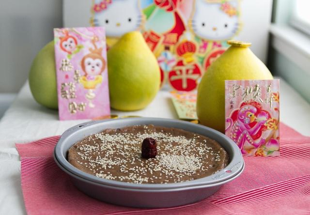 Date Glutinous Rice Cake-3