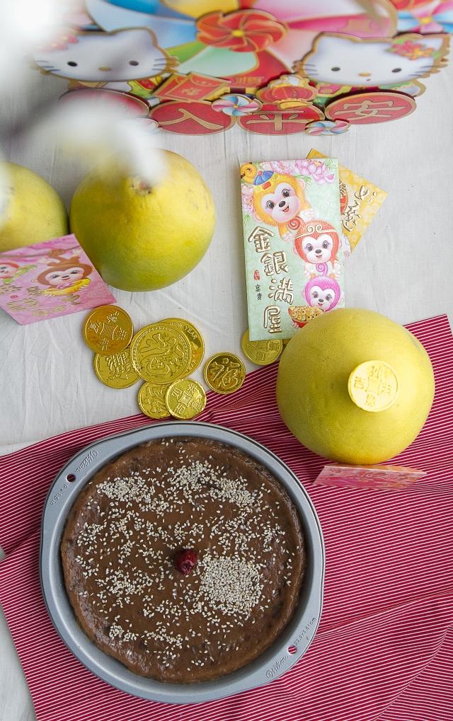 Date Glutinous Rice Cake-5