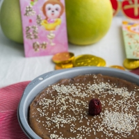 No Refined-Sugar: Date Glutinous Rice Cake (Zhao Nian Gao - 無糖棗年糕)