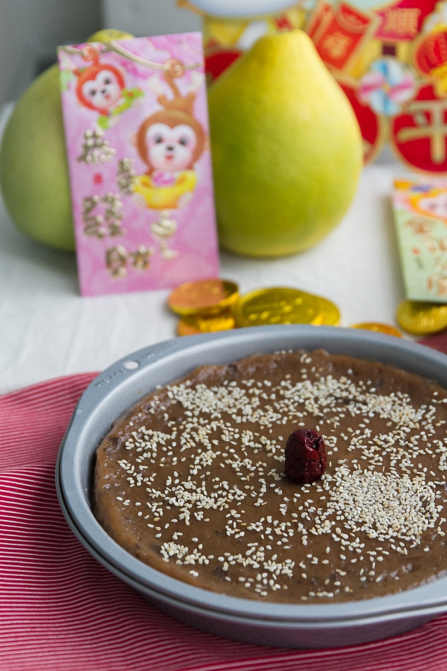 Date Glutinous Rice Cake-6